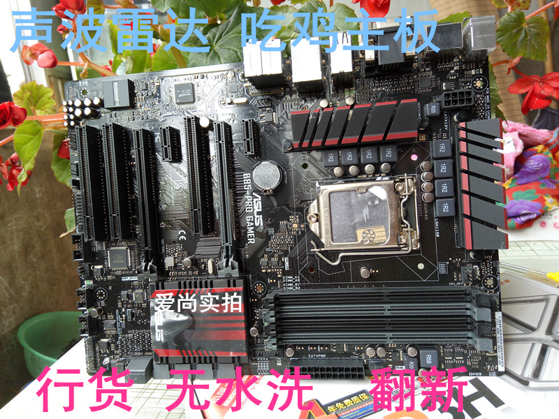 cheap Purchase china agnet New ASUS B85 PRO GAME motherboard DDR3