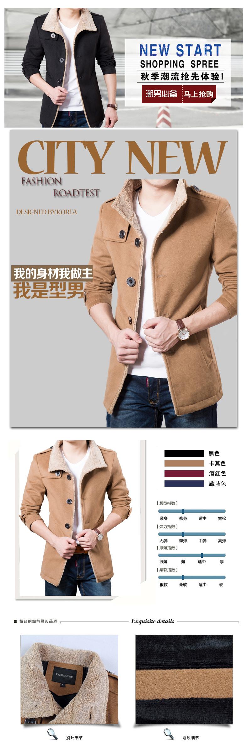 2015秋季新品呢大衣上装外套男 Y928-P60