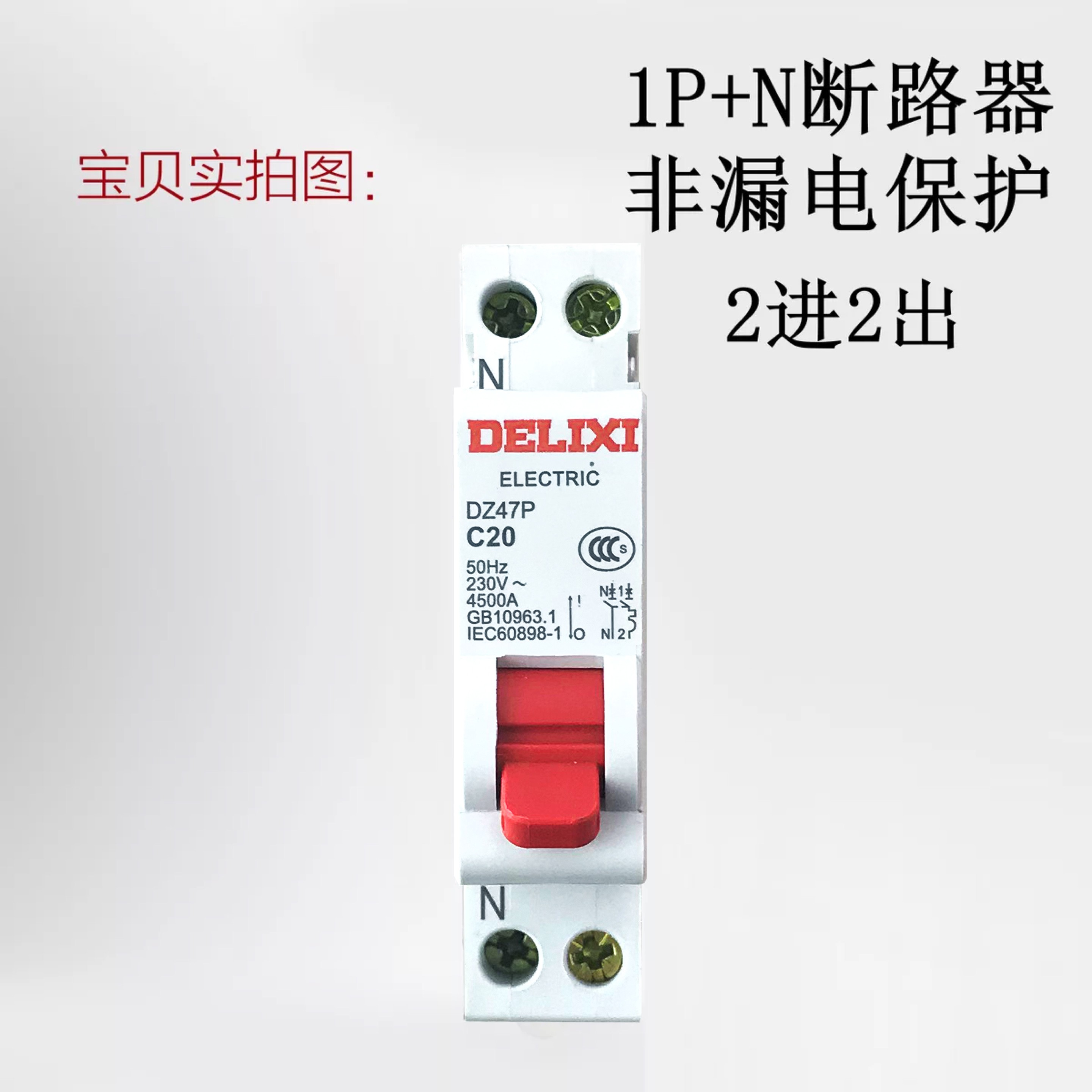 Delixi Air Switch Dz47 Dz47s 1p 2p 3p 10a 16a 20a 25a 32a Circuit Breaker 400v Onoff Mcb With Cover Buy C