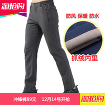 Tectop Rush pants men and women soft shell pants winter households