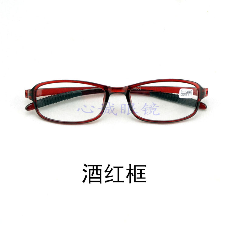 7639aab7ee0 USD 4.52  TR90 ultra-light small box reading glasses wholesale ...