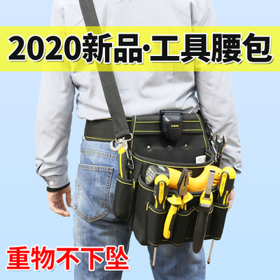 Faster electrician kit, bag multi-function repair thickening wear wallpaper special large canvas waist bag male