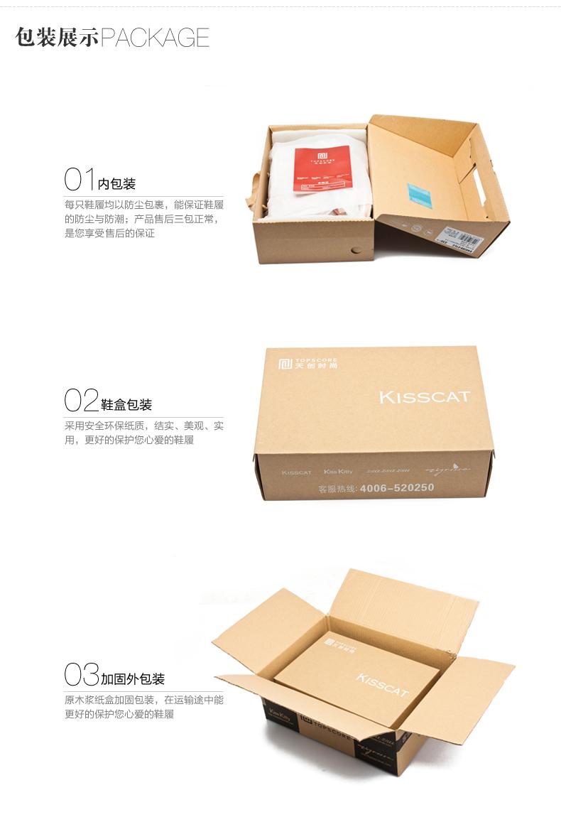 包装展示(二).jpg