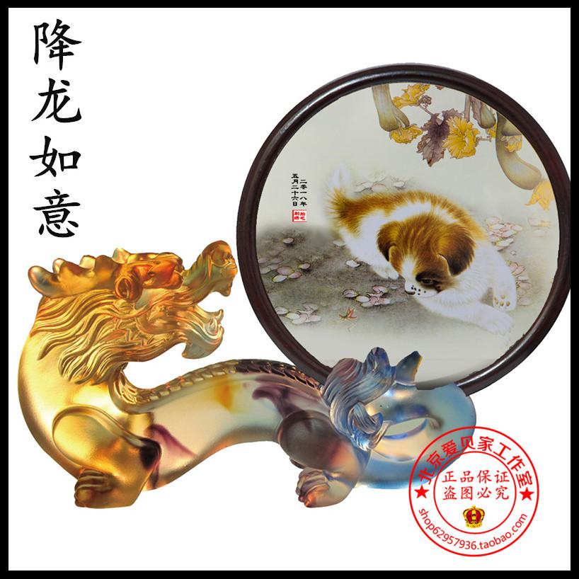 Bắc Kinh Aibeijia Quà lưu niệm cho bé Zodiac Dog Năm bé Baby thêu lốp thêu Xianglong Ruyi - Quà lưu niệm cho bé / Sản phẩm cá nhân
