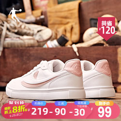 Jordan shoes women's shoes fall 2020 new trend low-top casual shoes sports shoes white shoes white shoes women