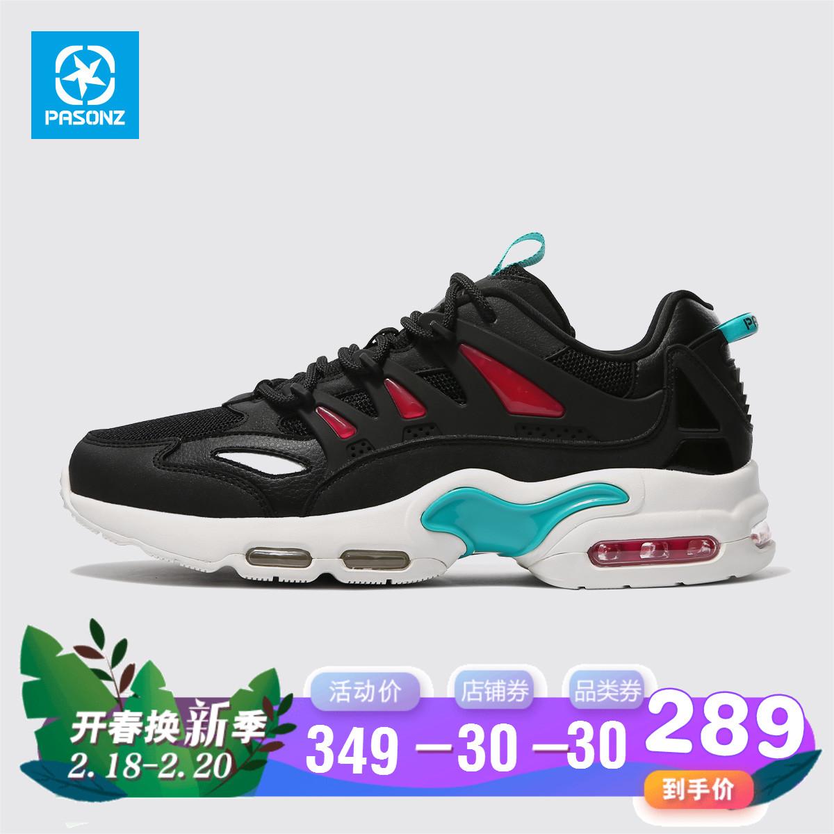 乔丹百尚男鞋运动鞋2019春季新款休闲复古气垫跑步鞋男