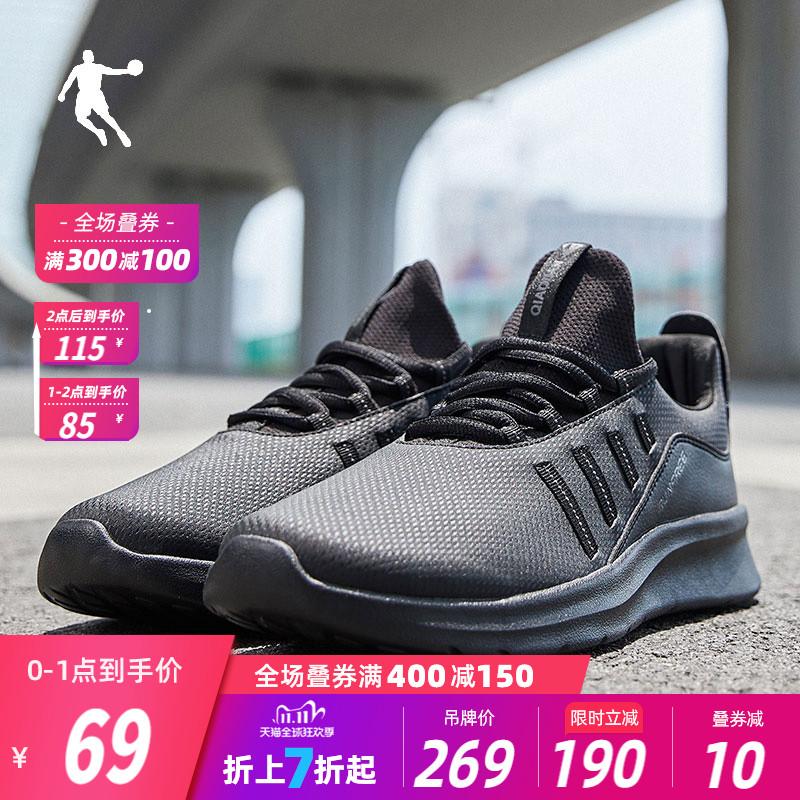 乔丹运动鞋男鞋2020秋冬季新款男士跑步鞋耐磨革面保暖鞋减震跑鞋