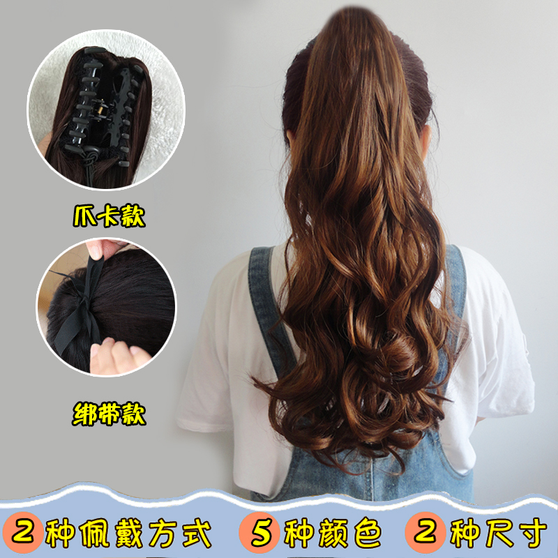 Sweet Long Curly Ponytail Wave Caught Clip Hair Realistic Wig Fake