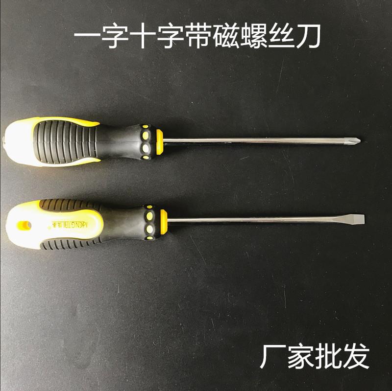Công cụ phần cứng phức tạp vanadi thép thủ công tiết kiệm tuốc nơ vít đa chức năng với tuốc nơ vít Phillips từ tính