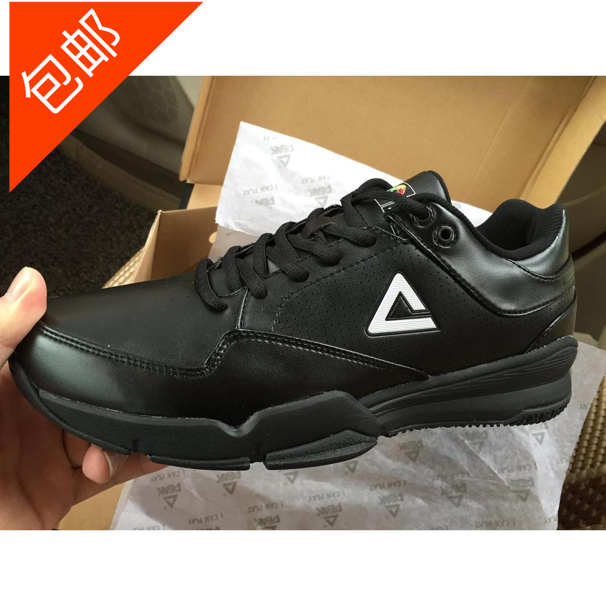 901390e0297c Sponsored FIBA basketball referee shoelace Security European Championship  spot export English sports shoes all black