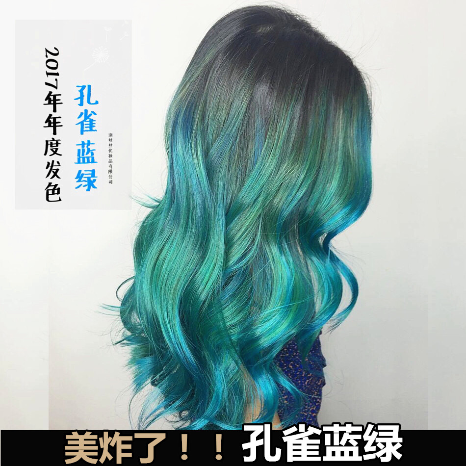 Usd 1377 Blue And Green Malachite Green Dye Paste Turquoise Green