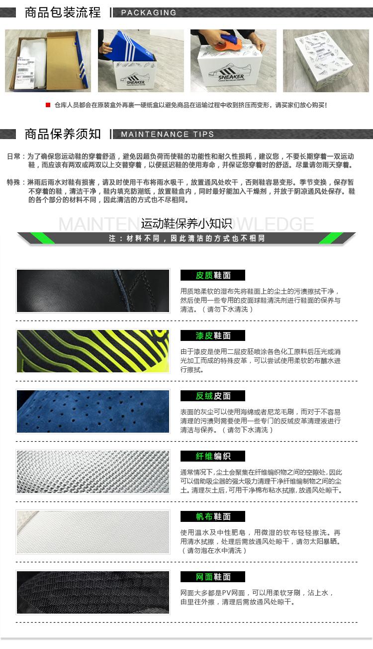Fly Sneaker體育運動裝備ADIDAS STREETBALL 女子老爹鞋  FV2537 FV4852 FV4853 FV4854