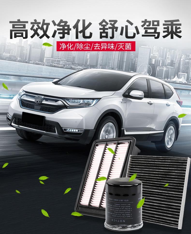 Bộ lọc khí, lọc điều hòa và lọc dầu Honda CRV - ảnh 2