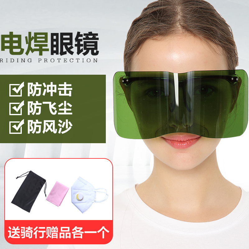 Welding-Electric Arc Welding Goggles Protective Eyewear Blaze Dark//Light Green