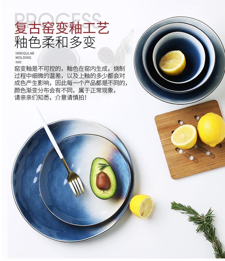 餐具套装碗盘家用创意简约北欧轻奢网红ins不规则陶瓷碗套件盘子