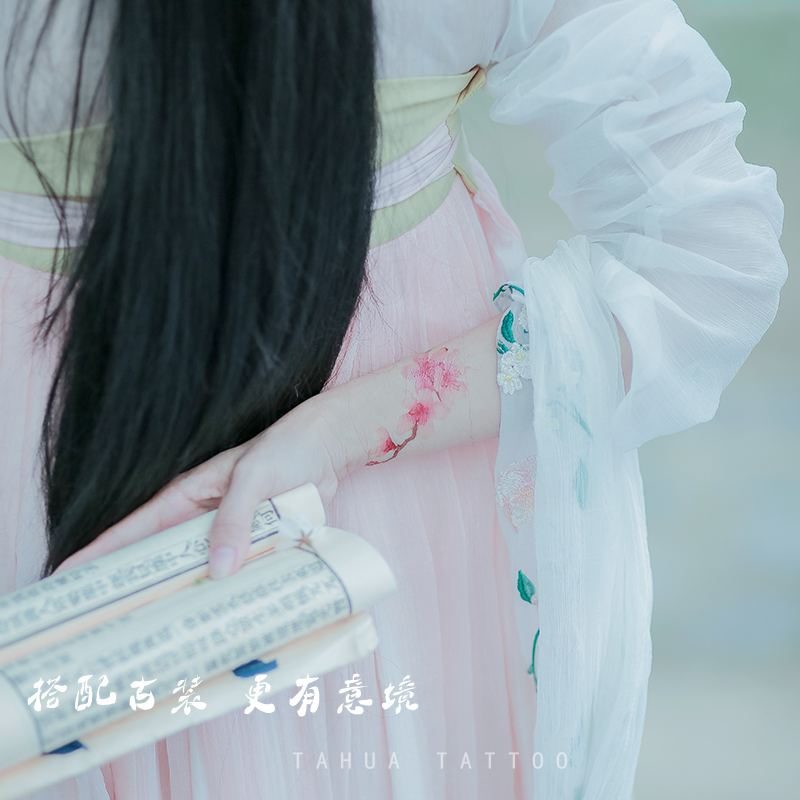 4e5bb071ed0ae USD 9.06] TAHUA she painted Geisha cherry tattoo applique arm ...