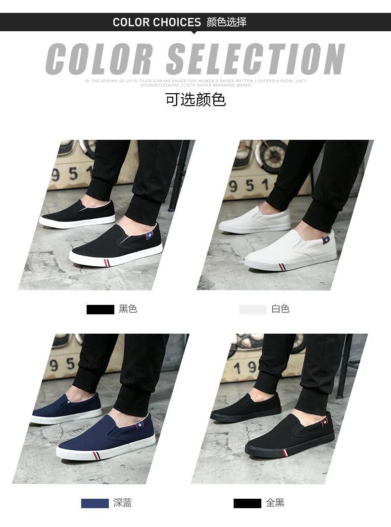 詳情男鞋_03