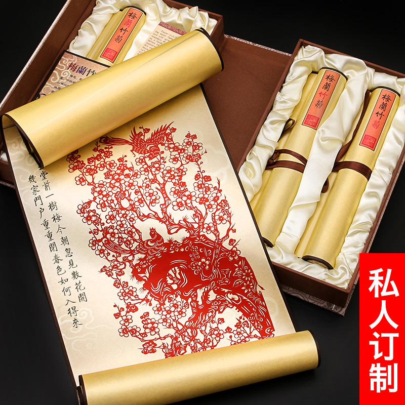 USD 34 48] Chinese gifts to send foreigners handmade paper