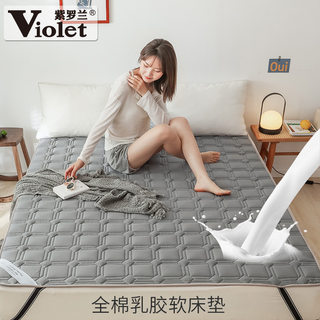 Violet Cotton Latex Mattress Mattress Cushion Double Household Single Student Dormitory Sponge Pad Protective Mat