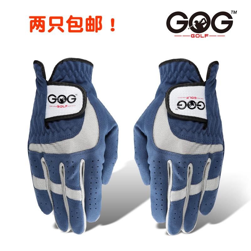 Оригинал GOG golf мяч перчатки мужской Износостойкий воздухопроницаемый Ткань из микрофибры слева справа Руки и руки golf перчатки одинарный