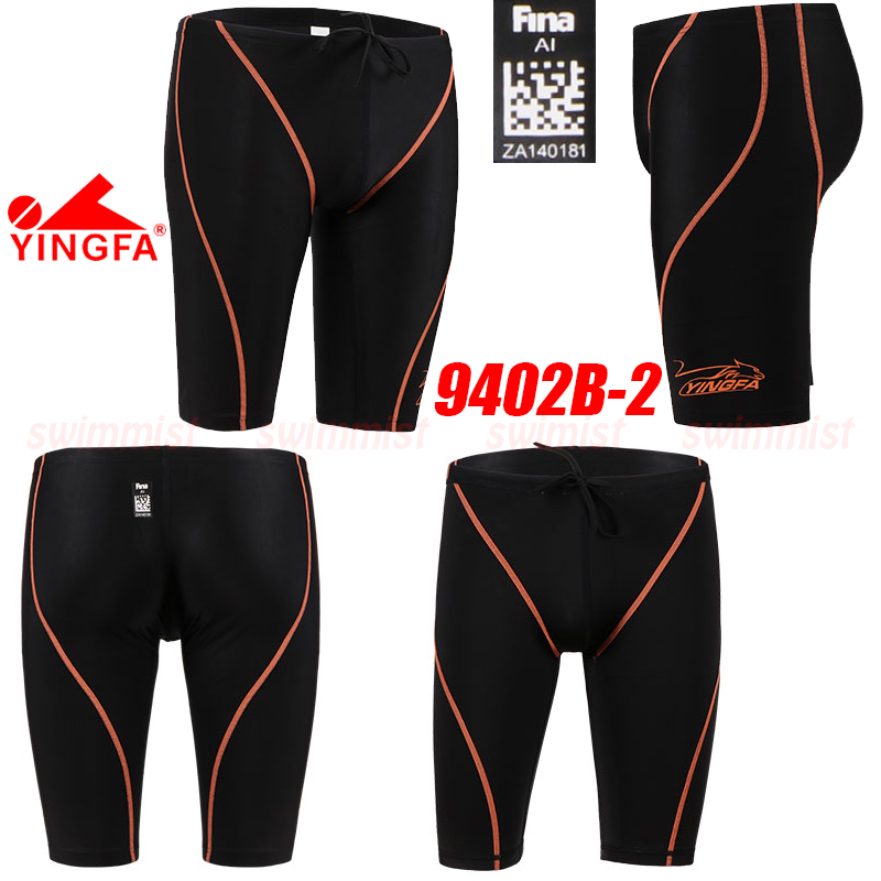 NEW ARRIVAL NWT YINGFA 9613-2 COMPETITION TRAINING RACING BRIEF S BOYS 10-12 26