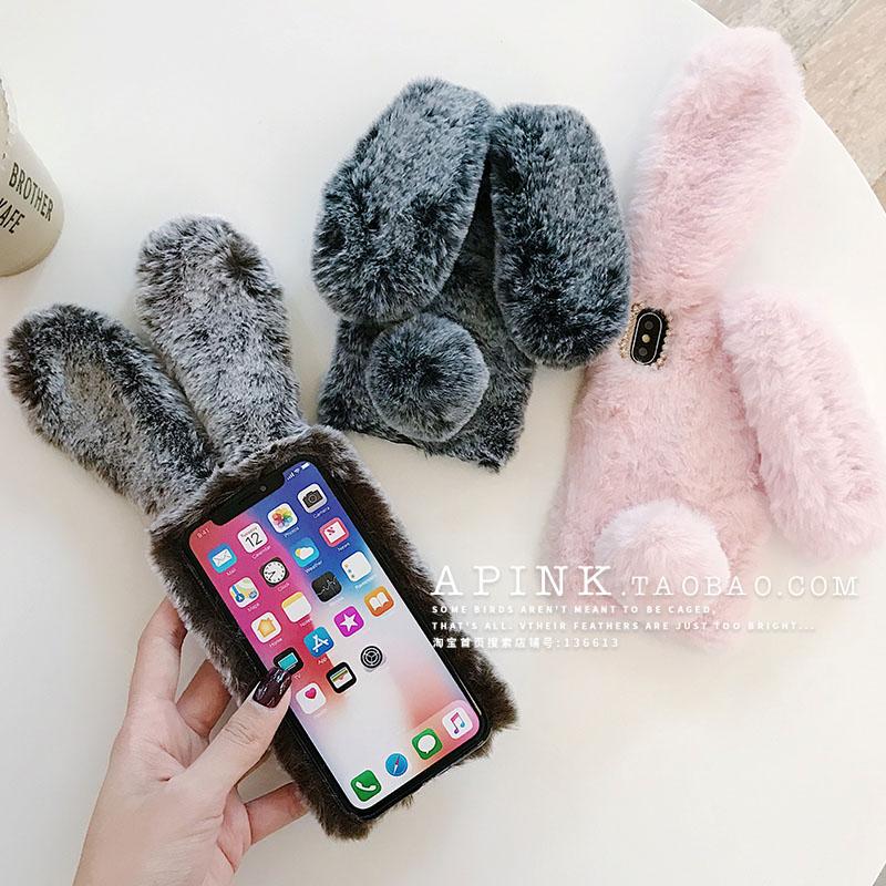 毛绒兔子耳朵iphone6plus手机壳x8立体苹果xs max冬季xr女款7网红