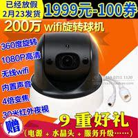 Большой цветущий 200 десять тысяч увеличить вращение 1080P мини сеть мяч машинально WIFI беспроводной вставить TF карта DH-SD2904-GN