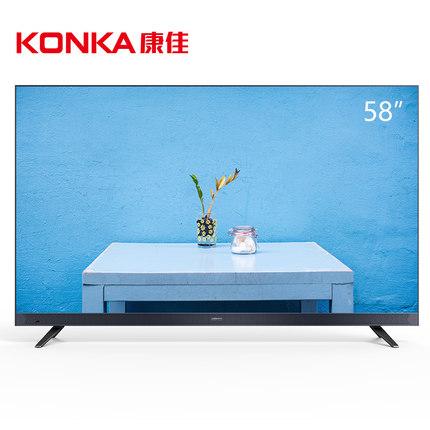请问入手Konka/康佳 LED58X7 58英寸36核超薄金属电视评测评价怎么样?画面清晰吗