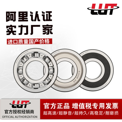 Harbin Bearings 6008 6009 6010 6011 6012 6013 6014 6015ZZ import quality