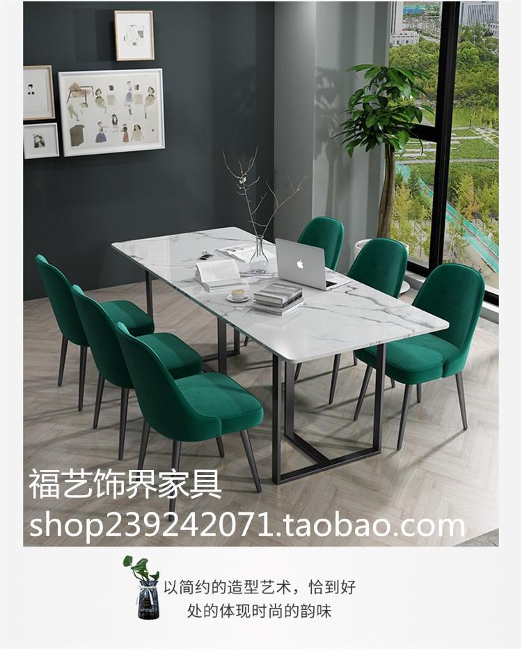 北欧大理石会议桌长桌现代简约长方形办公桌轻奢长条桌会客洽谈桌详细照片