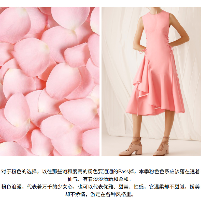 DPLAY Depala 2018 mùa hè mới Châu Âu và Mỹ hồng xù băng đầm bất thường midi váy đầm kiểu