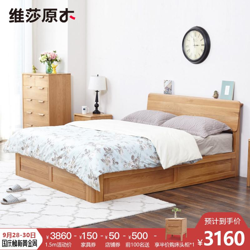 維莎純實木箱體床1.8米白橡木雙人床1.5米北歐臥室高箱儲物床新品