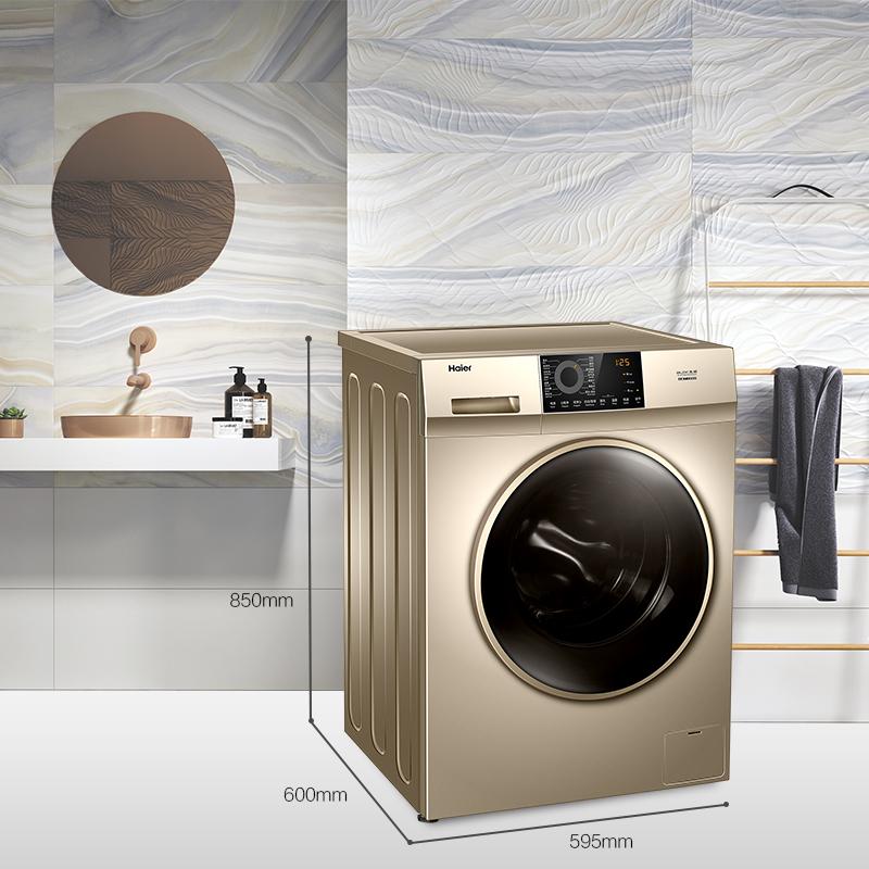 Haier 海尔 EG100HB209G 全自动洗烘一体滚筒洗衣机 10KG  ¥2699秒杀
