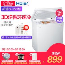 Морозильный шкаф Haier BC/BD-102HT