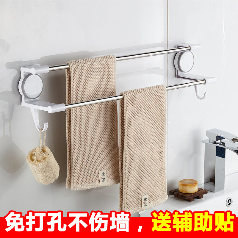 Free Punch Suction Cup Toilet Bathroom Kitchen Double Pole Towel Rack Stainless Steel