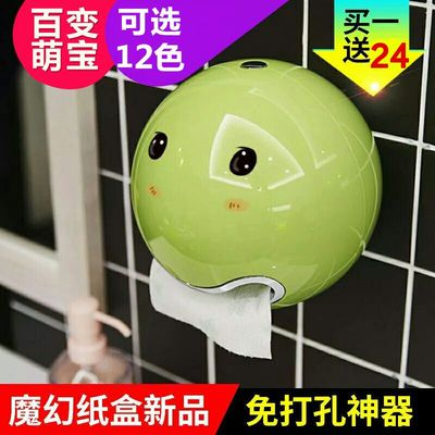 Creative toilet toilet bathroom bathroom cartridge free hole suction cup toilet paper box paper towel cartridge