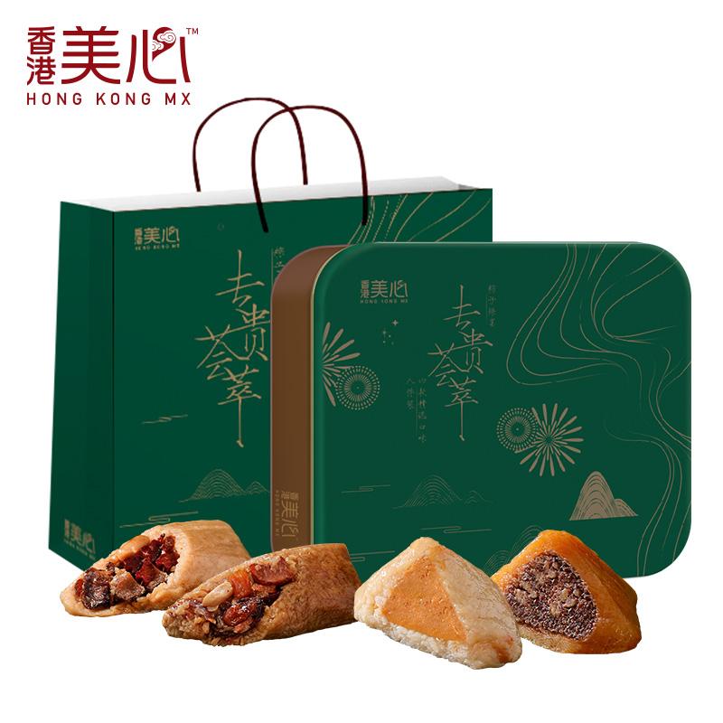香港美心 专贵荟萃粽子礼盒 4口味8只