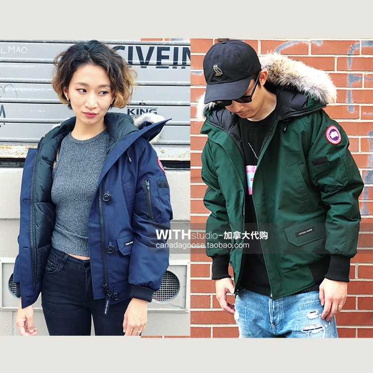 unparalleled 100% satisfaction guarantee complete in specifications Canada purchasing Canada Goose Canada Goose CHILLIWACK men ...