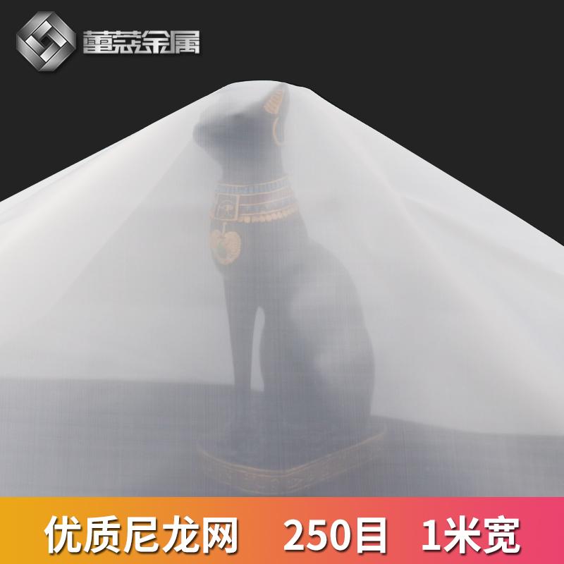 Высококачественная нейлоновая сетка 250 меш шириной 1 метр
