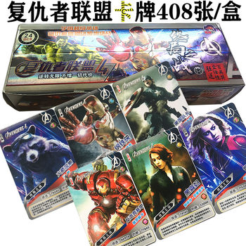 Cards Avengers Iron Man toys animation table card game poker card round plastic card athletics