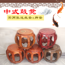 Mahogany Drum stool shelf chinese antique round drum stool stool solid wood drum Stool