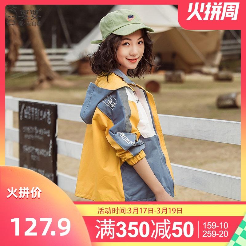 Áo khoác bé gái mùa xuân 2020 mới kiểu nước ngoài lớn thời trang trẻ em khâu áo cardigan 12 bé gái mùa xuân 15 tuổi - Áo khoác