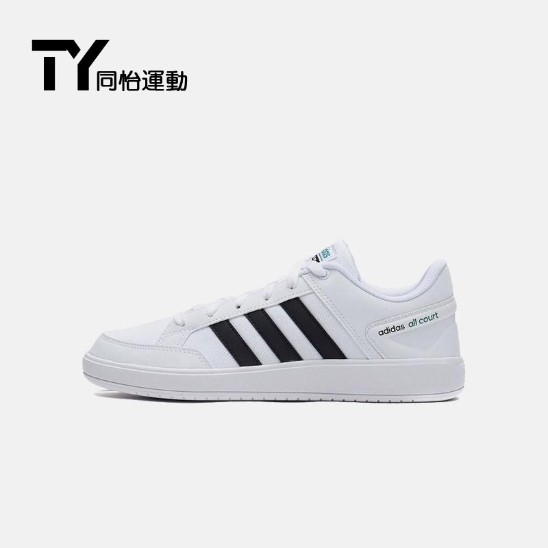 Adidas/阿迪达斯 COURT2019新款男子耐磨低帮网球文化鞋F34344