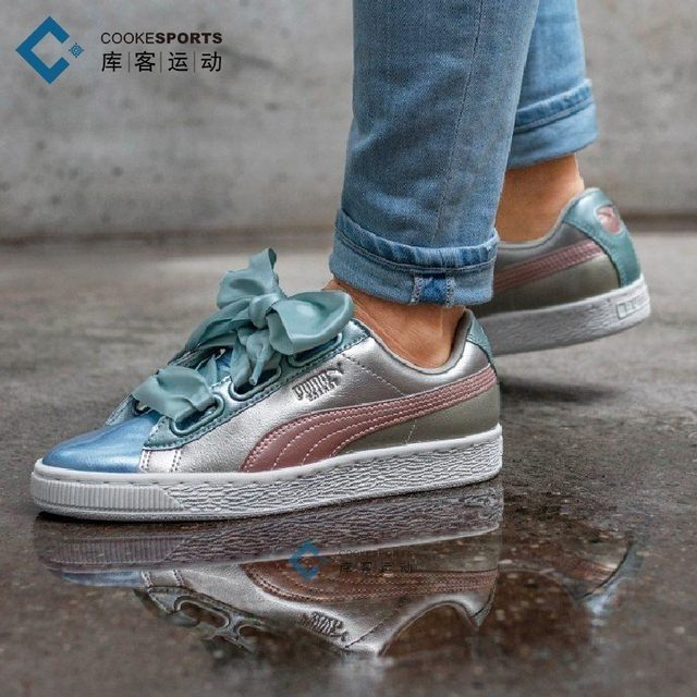 Library passenger puma Puma basket heart metal bow