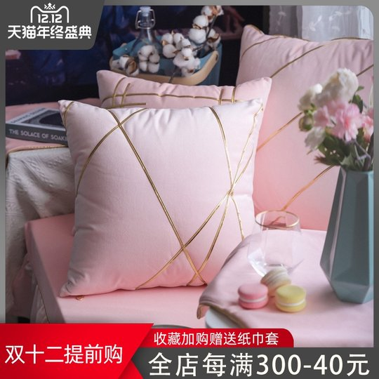 2019 Light Luxury Nordic American Throw Pillow Cushion Office Pillow Pearl Waist Pillow Square Pillow Living Room Bedroom