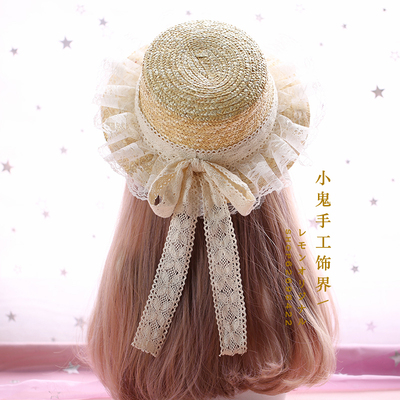 taobao agent Free shipping lo mother soft sister straw hat handmade Mori DIY basic simple lace cotton thread bow ribbon straw knitting