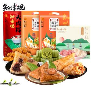 知味观端午节嘉兴粽子蛋黄肉粽即食手工新鲜豆沙甜粽杭州特产小吃