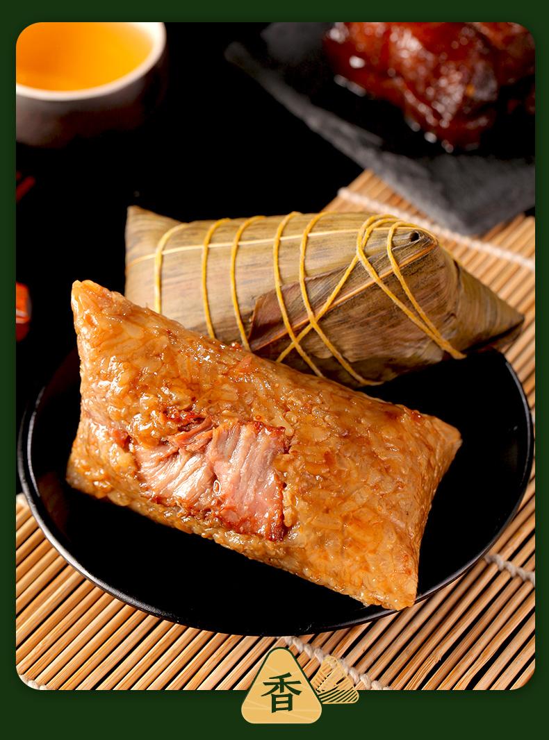 知味观嘉兴端午节大肉粽子礼盒1000g