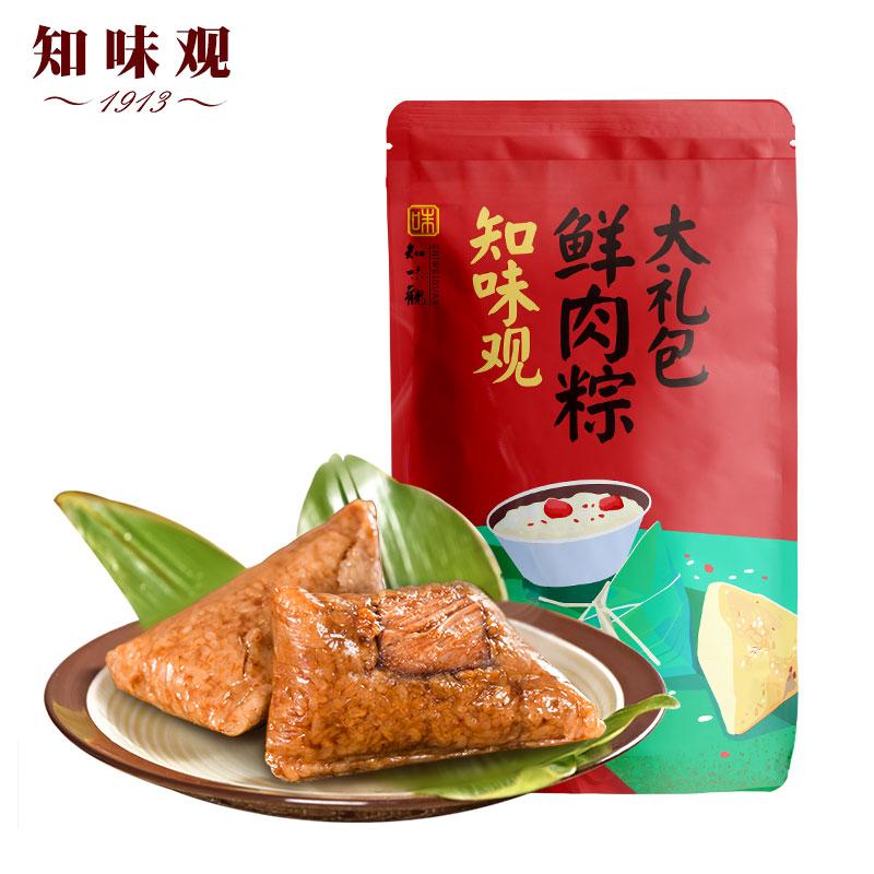 中华老字号 知味观 杭帮特色东坡肉粽 100g*6只 双重优惠折后¥19.9包邮