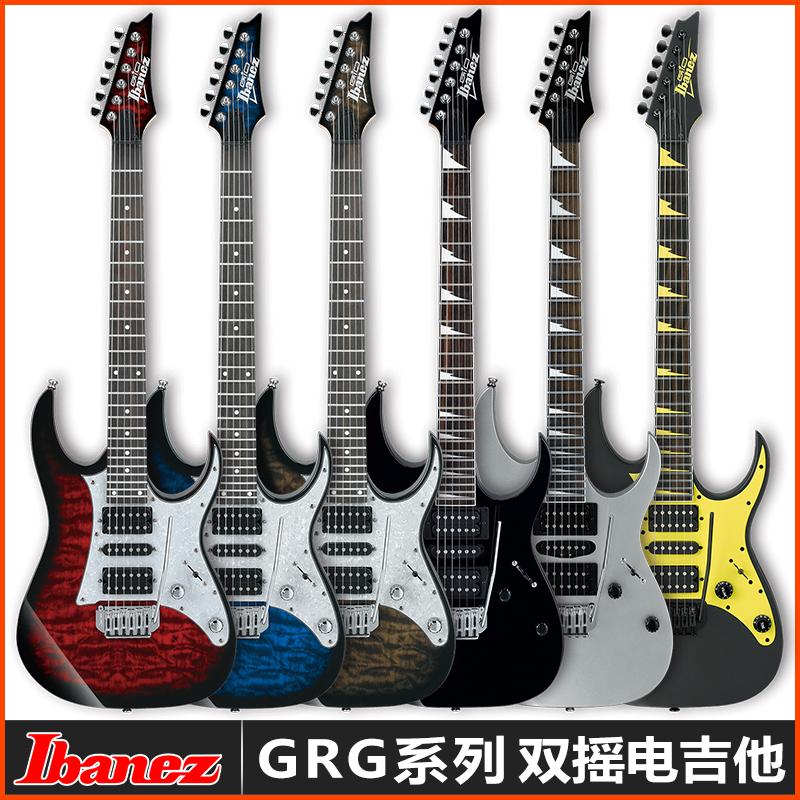 正品IBANEZ GRG150系列電吉他套裝依班娜170雙搖電吉他專業24品